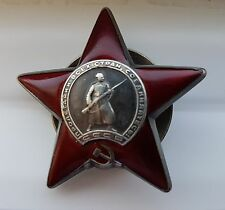 NoRes  Soviet Russian  WWII Patriotic war Order of Red Star No 2 961 103, 1949