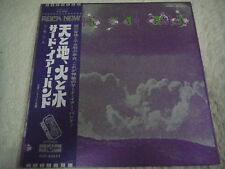 THIRD EAR BAND-same JAPAN 1st.Press w/OBI Pink Floyd Henry Cow Universe Zero