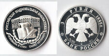 RUSSIA 1995 SILVER 3 ROUBLES ARGENTO RUSSIAN National LIBRARY LIBRERIA PROOF