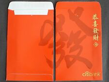 ANG POW RED PACKET- CITIBANK  (2 PCS)