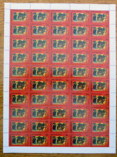 GRENADA 1985 Xmas Paintings $4 Complete Sheet of 50 NEW SALE PRICE BN1686