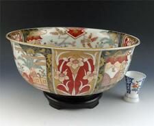 18th c. Edo Period Large Japanese Porcelain Imari Bowl - Fuki Choshun Mark 富貴長春