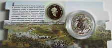 2012 Niue Large Proof Color Silver $1 Russia war 1812 w/Napoleon-Cavalry; Holder