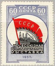 RUSSIA SOWJETUNION 1958 2046 2030 All Union Industrial Exhb. Industrieausst. MNH