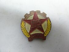 MILITARY MEDAL REPUBLIC OF CHINA FROM 1940S AND 50S STAR AND WREATS YELLOW RED