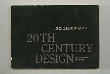 1957 Japanese MoMA Good Design 20th CENTURY DESIGN rare Eames Exhibit Gravure BK