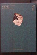 JAPAN Takato Yamamoto: Genshoku Nozokimado (Book)
