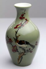 Antique Chinese Porcelain Vase Qianlong with Bird and Blue Makers Mark