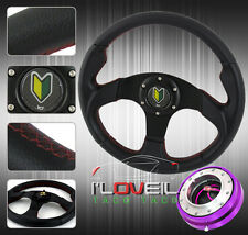 "320MM RACING INNER GRIP HANDLE STEERING WHEEL W/ PURPLE 1.5"" SLIM QUICK RELEASE"