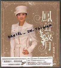 Fong Fei Fei 鳳飛飛: Feng Sheng Sui Yue (2015) 2CD & DVD & 22 BIRTHDAY CARDS TAIWAN