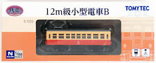 Tomytec 265597 12m Class Small Size Electric Train B (N scale)