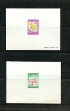 Laos 1967 Flora Scott 152-55 IMPERF  DELUXE PROOFS  of 1