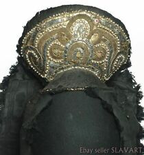 ANTIQUE German folk costume headdress ethnic silk hat gold embroidery historic