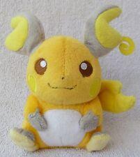 "Official Pokemon Center 2010 RBY Raichu Canvas Soft Plush Doll Toy Japan 5"""