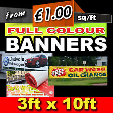 3FT X 10FT PVC VINYL PRINTED BANNER /OUTDOOR BANNERS/STICKERS/SIGNS/SIGNAGE