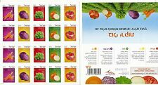 ISRAEL 2016 VEGETABLES INLAND RATE BOOKLET 2nd EDITION MNH