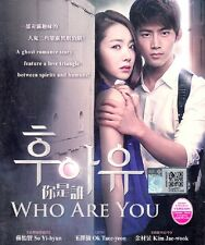 Who Are You? Korean Tv Drama ( 4 DVD ) Excellent Eng Sub NTSC All Region Box Set
