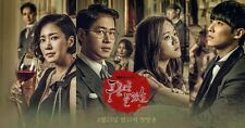 Heard It Through the Grapevine   NEW    Korean Drama - ENG SUBS