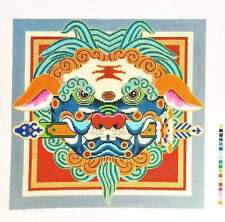 NEEDLEPOINT HANDPAINTED Canvas LEE CHINESE LION FACE Asian Dragon 16x16 13M