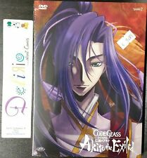 DVD - CODE GEASS: AKITO THE EXILED EPISODIO 2  Ed. DYNIT SCONTO 10%