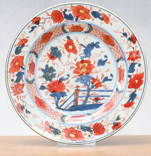 Beautiful! Chinese Porcelain Imari Plate Gold Flower Garden 18th C. Qing