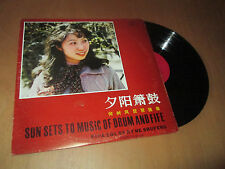 HE SHUFENG sun sets to music of drum and fife PIPA SOLO - CHINA records Lp 70's
