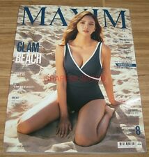 MAXIM BRAVE GIRLS KOREA ISSUE MAGAZINE 2016 AUG AUGUST NEW