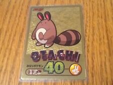 Rare Japanese Pokemon Meiji Chocolate Gold Sentret Otachi Promotional Card