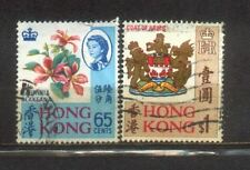 Hong Kong Nice Set Stamps