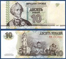 TRANSNISTRIEN / TRANSNISTRIA 10 Rublei 2007 / 2012 UNC  P.44 b