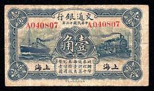 China 10 Cents 1927 P-142a  aVF (Bank Of Communications )