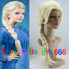 New Disney Movies Frozen Snow Queen Elsa Blonde Braid Cosplay Wig