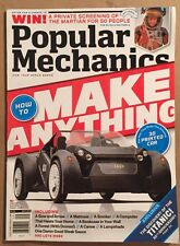 Popular Mechanics How To Make Anything 3D Printed Car Sept 2015 FREE SHIPPING!