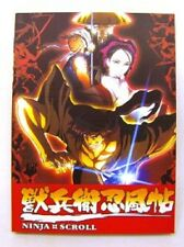 NINJA SCROLL Anime DVD - 2 Disc Set - English - FREE US Ship