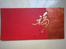 Hong Leong Finance Chinese New Year Ang Pow/Red Money Packets 1pc