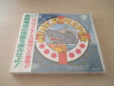 MINE SWEEPER PUZZLE PC ENGINE CD JAPAN IMPORT NEW FACTORY SEALED!