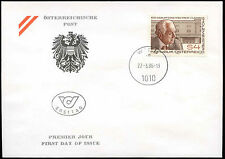 Austria 1986 Professor Clemens Holzmeister FDC First Day Cover #C18968