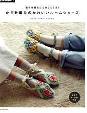 Cute Room Shoes - Japanese Craft Book SP3