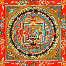 Framed Print - Colourful Buddhist Mandala (Picture Poster Buddha Art Religion)