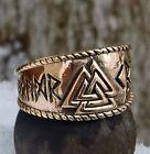 variabler Valknut Ring Bronze 52-60 D16-19 Wikingerring Mittelalter Wotansknoten