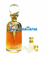 Aswad Oud - Sweet 3ml Oil Based Attar - Itr Perfume Black Oudh