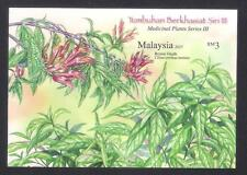 2015 MALAYSIA MEDICINAL PLANTS SERIES III (IMPERFORATED M/S) MNH