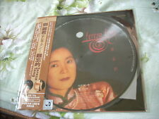 "a941981 Teresa Teng 12"" Picture Disc Lp 鄧麗君 難忘的 Polygram Universal Music Unforge"