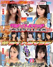 FEMALE Wrestling 5 Match 1.5 Hours Women Ladies Swimsuit DVD Japan LEOTARD i201