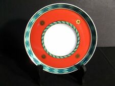 ROSENTHAL VERSACE LE ROI SOLEIL SAUCER NEW