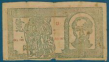 VIET NAM - 10 DONG Pick n° 22. de 1948. en TB   U BC 141 AB 061