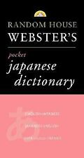Random House Japanese Dictionary