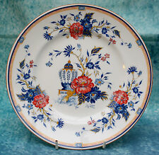 Crown Staffordshire Pottery Fine Bone China 9 inch Plate - Penang Pattern -