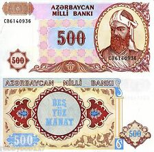 AZERBAIJAN 500 Manat Banknote World Money UNC Currency Asia Note p19b Bill 1993