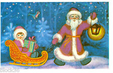 1987 Folding Russian card HAPPY NEW YEAR! Santa with girl in the sledge
